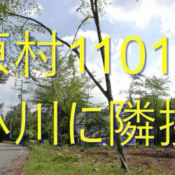 原村上里、田舎暮らし、店舗用土地1000坪以上、小川に隣接