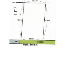 間口26.7m、奥行き48.8m 南北に長い350坪の長方形の土地です